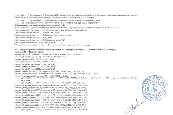 014AEEE722F-63FA-269F-F800-856BD4452EC9.jpg