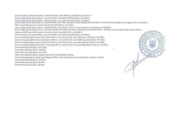 015EA42AFAB-73CB-A899-2BB5-3FDACA8EFF41.jpg